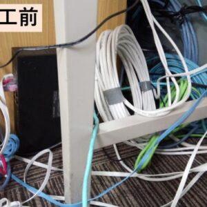 LANケーブル配線・整理