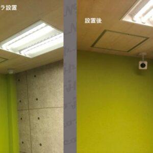 店舗改装に伴う電話機再設置・ネットワークカメラ新設(兵庫県神戸市)
