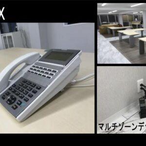 ビジネスホン・放送設備等新設工事(大阪市淀川区)